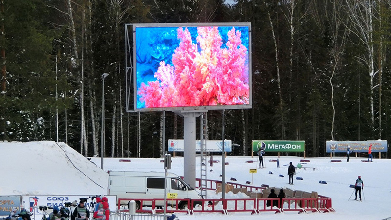 LED Billboard in Sochi