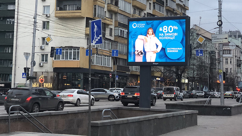 Unique LED DOOH in Ukraine