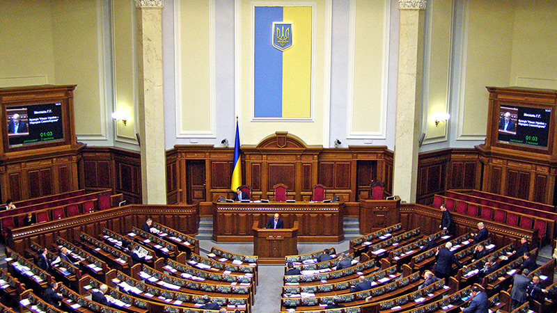 Hi-end EKTA screens in the session hall of the Ukrainian Parliament